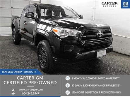 2016 Toyota Tacoma SR+ (Stk: P9-59610) in Burnaby - Image 1 of 22