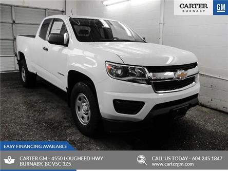 2020 Chevrolet Colorado WT (Stk: D0-38220) in Burnaby - Image 1 of 12