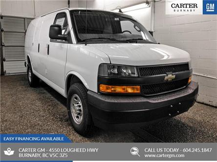 2020 Chevrolet Express 3500 Work Van (Stk: N0-44020) in Burnaby - Image 1 of 11