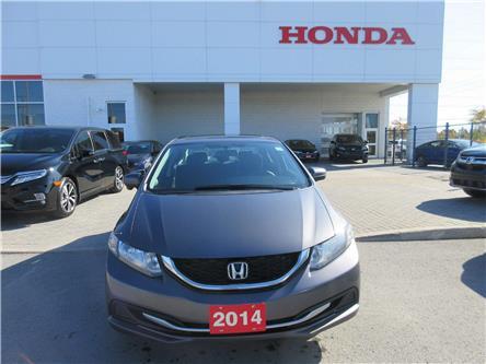2014 Honda Civic EX (Stk: SS3672) in Ottawa - Image 2 of 16