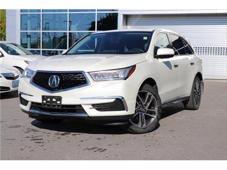 2017 Acura MDX Navigation Package (Stk: P18621) in Ottawa - Image 1 of 29
