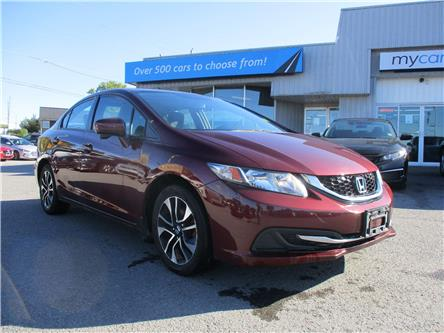 2014 Honda Civic EX (Stk: 191537) in Kingston - Image 1 of 13