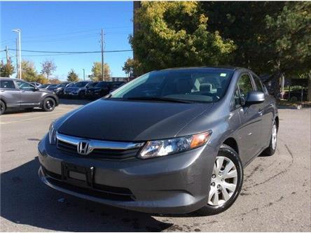 2012 Honda Civic LX (Stk: 19-1268A) in Ottawa - Image 1 of 20