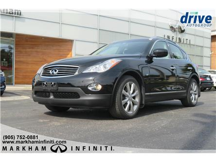 2015 Infiniti QX50 Base (Stk: P3219) in Markham - Image 1 of 21