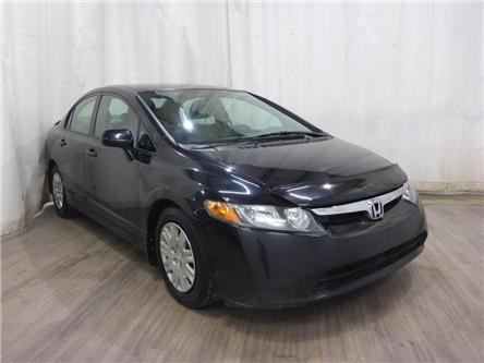2007 Honda Civic LX (Stk: 190925143) in Calgary - Image 2 of 26