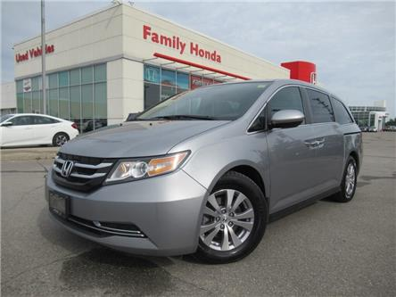 2016 Honda Odyssey EX | REVERSE CAMERA | HEATED SEATS | (Stk: 506460T) in Brampton - Image 1 of 29