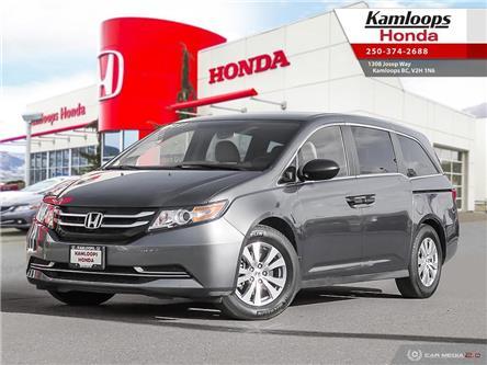 2017 Honda Odyssey SE (Stk: 14608A) in Kamloops - Image 1 of 24
