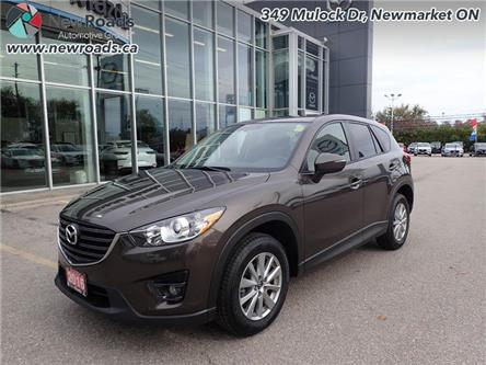 2016 Mazda CX-5 GS (Stk: 14292) in Newmarket - Image 2 of 30