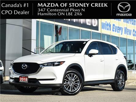 2018 Mazda CX-5 GS (Stk: SR1424) in Hamilton - Image 1 of 23