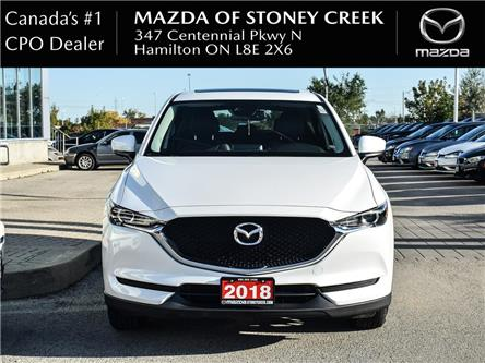 2018 Mazda CX-5 GS (Stk: SR1424) in Hamilton - Image 2 of 23