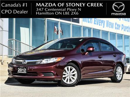 2012 Honda Civic EX (Stk: SN1231A) in Hamilton - Image 1 of 21
