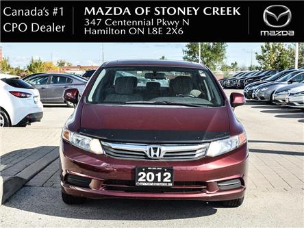 2012 Honda Civic EX (Stk: SN1231A) in Hamilton - Image 2 of 21