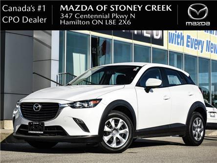 2016 Mazda CX-3 GX (Stk: SU1408) in Hamilton - Image 1 of 23