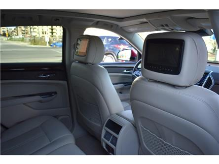 2013 Cadillac SRX Luxury Collection (Stk: 53382A) in Laval - Image 2 of 15