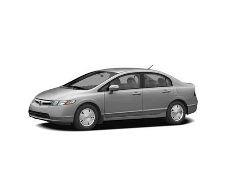 2008 Honda Civic Hybrid Base (Stk: U3524A) in Charlottetown - Image 2 of 2