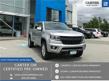 2018 Chevrolet Colorado LT (Stk: 9CL51501) in North Vancouver - Image 1 of 28