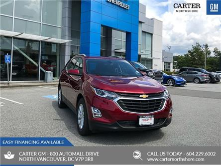 2019 Chevrolet Equinox LT (Stk: 9E72680) in North Vancouver - Image 1 of 12