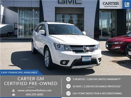2014 Dodge Journey R/T (Stk: 972511) in North Vancouver - Image 1 of 27