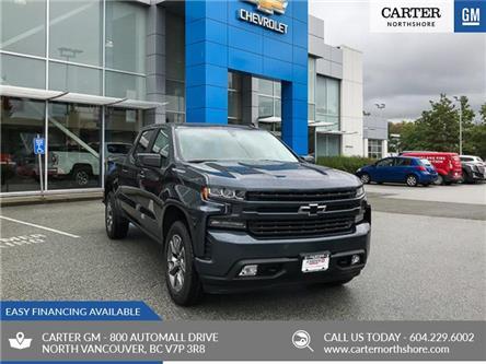 2020 Chevrolet Silverado 1500 RST (Stk: L72120) in North Vancouver - Image 1 of 13