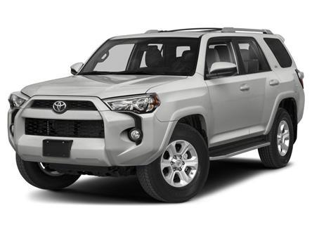 2020 Toyota 4Runner Base (Stk: M000330) in Edmonton - Image 1 of 9