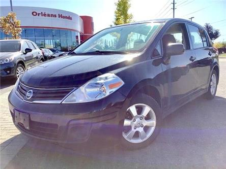 2012 Nissan Versa  (Stk: 190960B) in Orléans - Image 1 of 21