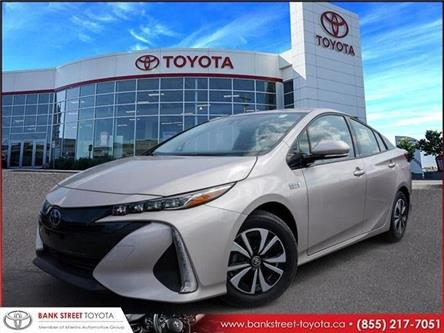 2020 Toyota Prius Prime Upgrade (Stk: 27530) in Ottawa - Image 1 of 20