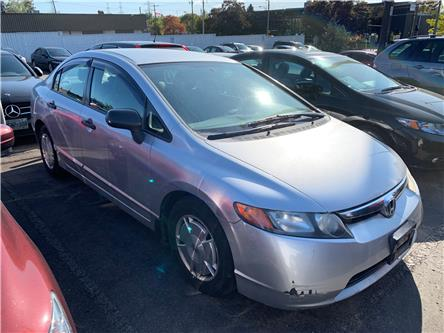2008 Honda Civic DX-G (Stk: 16478A) in North York - Image 1 of 6