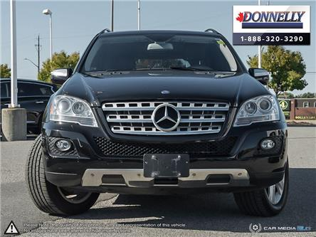 2010 Mercedes-Benz M-Class Base (Stk: PBWDS1749A) in Ottawa - Image 2 of 28