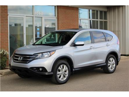 2014 Honda CR-V EX (Stk: 111428) in Saskatoon - Image 1 of 22