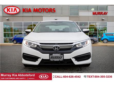 2016 Honda Civic LX (Stk: M1411) in Abbotsford - Image 2 of 20