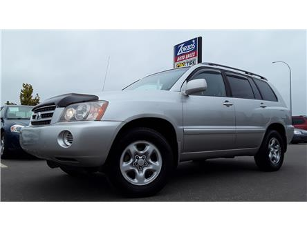 2001 Toyota Highlander Base (Stk: P563) in Brandon - Image 1 of 16