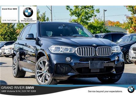 2016 BMW X5 eDrive xDrive40e (Stk: PW5074) in Kitchener - Image 1 of 21