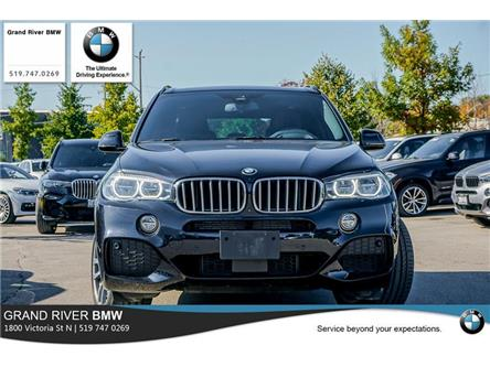 2016 BMW X5 eDrive xDrive40e (Stk: PW5074) in Kitchener - Image 2 of 21