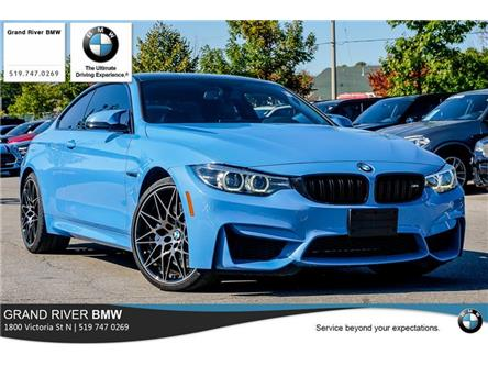 2018 BMW M4 Base (Stk: T50937A) in Kitchener - Image 1 of 22