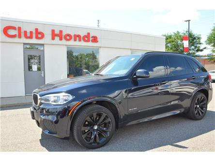 2016 BMW X5 xDrive35i (Stk: 7213A) in Gloucester - Image 2 of 23