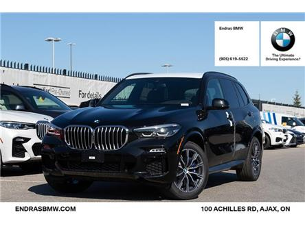 2020 BMW X5 xDrive40i (Stk: 52608) in Ajax - Image 1 of 21