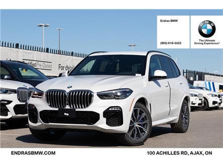2020 BMW X5 xDrive40i (Stk: 52611) in Ajax - Image 1 of 21