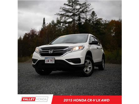 2015 Honda CR-V LX (Stk: U5160A) in Woodstock - Image 1 of 10