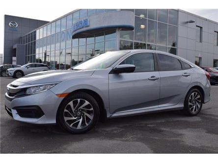2016 Honda Civic EX (Stk: 19343A) in Châteauguay - Image 1 of 30