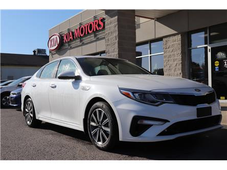 2020 Kia Optima EX (Stk: 82094) in Cobourg - Image 1 of 22