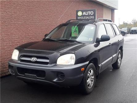 2006 Hyundai Santa Fe GL V6 (Stk: N494AP) in Charlottetown - Image 1 of 7