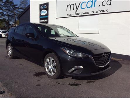 2015 Mazda Mazda3 GX (Stk: 191458) in Richmond - Image 1 of 19