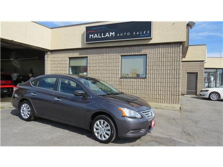 2015 Nissan Sentra 1.8 S (Stk: ) in Kingston - Image 1 of 14