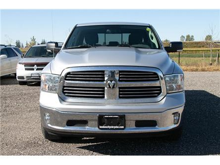 2015 RAM 1500 SLT (Stk: LC9888A) in London - Image 2 of 10