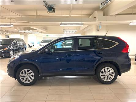 2016 Honda CR-V SE (Stk: AP3419) in Toronto - Image 2 of 31