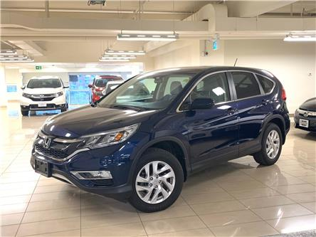 2016 Honda CR-V SE (Stk: AP3419) in Toronto - Image 1 of 31