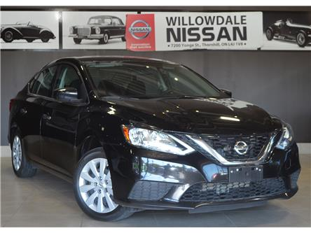 2017 Nissan Sentra 1.8 SV (Stk: E6838A) in Thornhill - Image 2 of 29