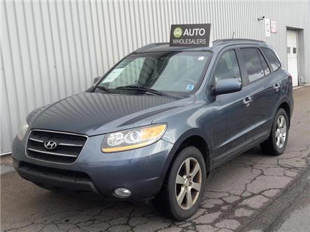 2009 Hyundai Santa Fe Limited (Stk: X4755C) in Charlottetown - Image 1 of 8
