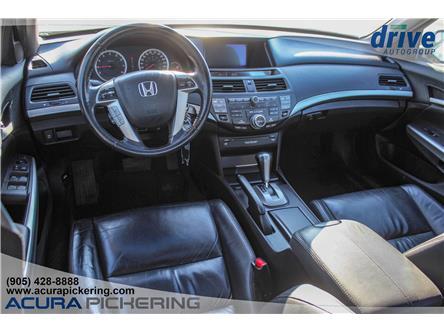 2008 Honda Accord EX-L (Stk: AU144A) in Pickering - Image 2 of 23