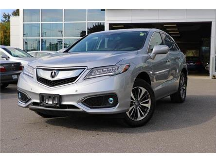 2017 Acura RDX Elite (Stk: P18795) in Ottawa - Image 1 of 28